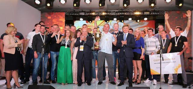 спартакиада роснефть 2016 сочи фото